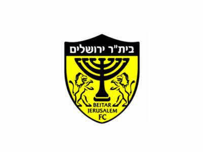 UAE sheikh buys stake in racism-tainted Israeli club — Beitar Jerusalem