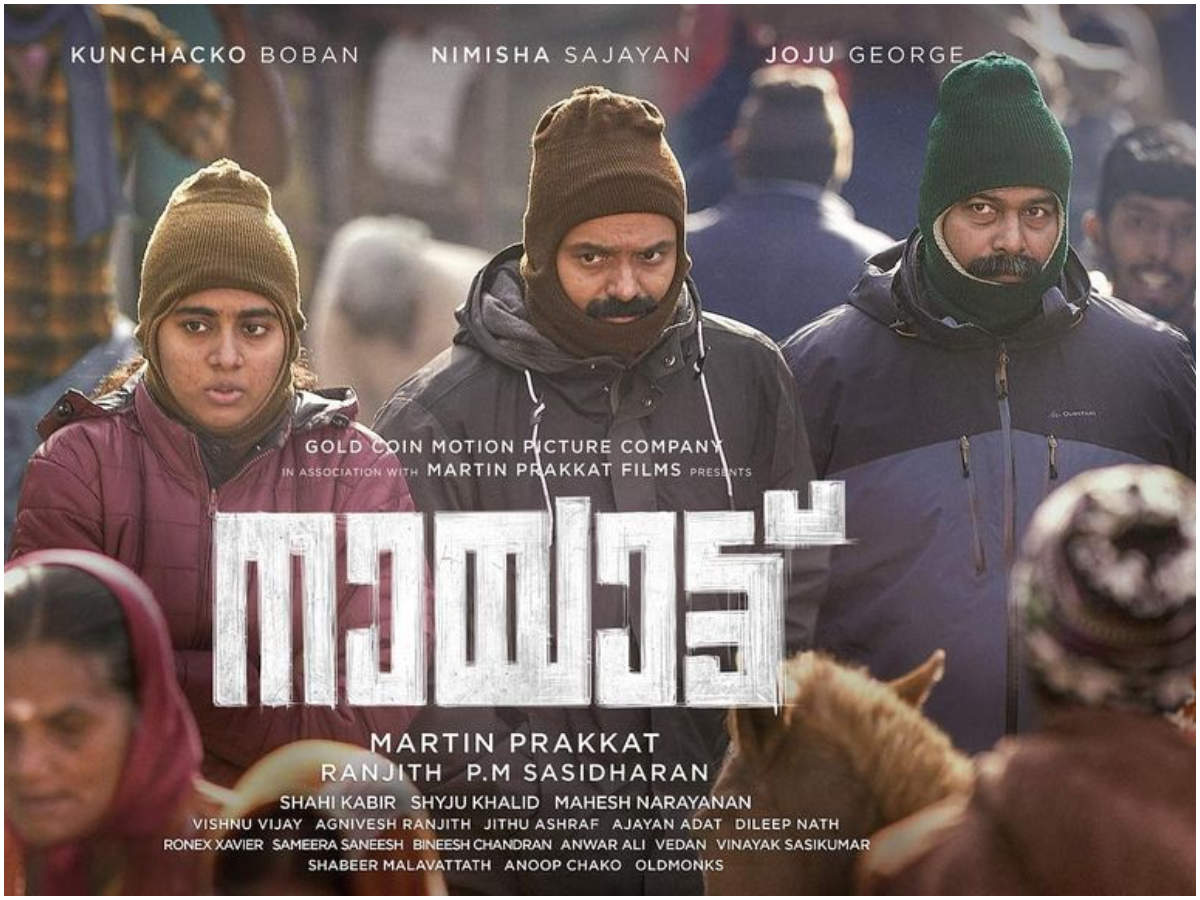 Nayattu poster: 'Nayattu': Makers unveil an intense poster of the movie and  it is sure to get you all excited | Malayalam Movie News - Times of India