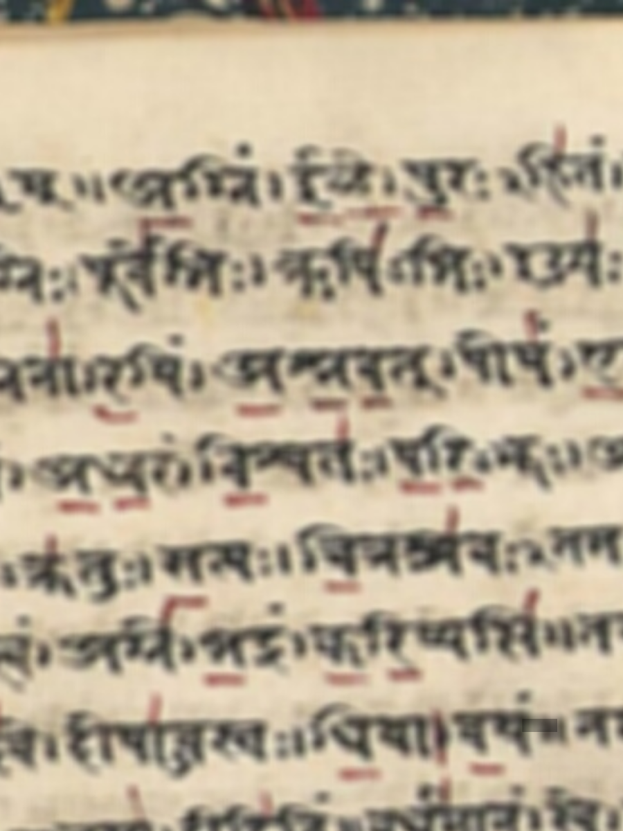 English phrases you did not know had a Sanskrit root