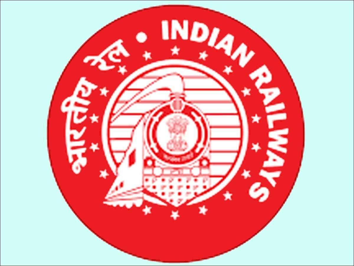Railway RRB NTPC