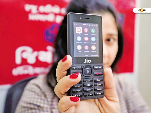 This Reliance phone may launch before its 'Google phone'