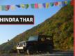 Mahindra Thar 2020   Review