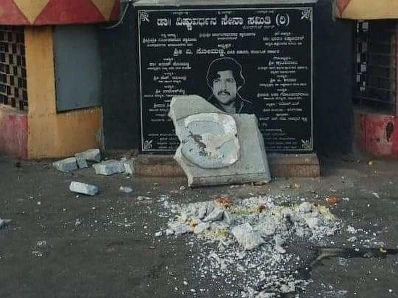 Sandalwood demands action against miscreants who vandalised Dr Vishnuvardhan statue