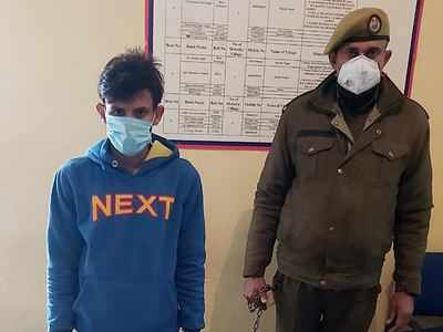 Lashkar operative arrested with grenades in Jammu |  India News