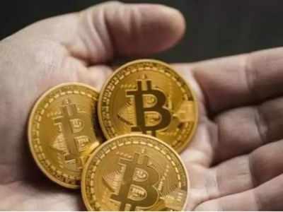 Indische Regierung will eine Steuer auf den Bitcoin-Handel erheben