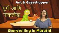 Watch Popular Kids Songs and Animated Marathi Story 'Ant and Grasshopper' for Kids - Check out Children's Nursery Rhymes, Baby Songs, Fairy Tales In Marathi