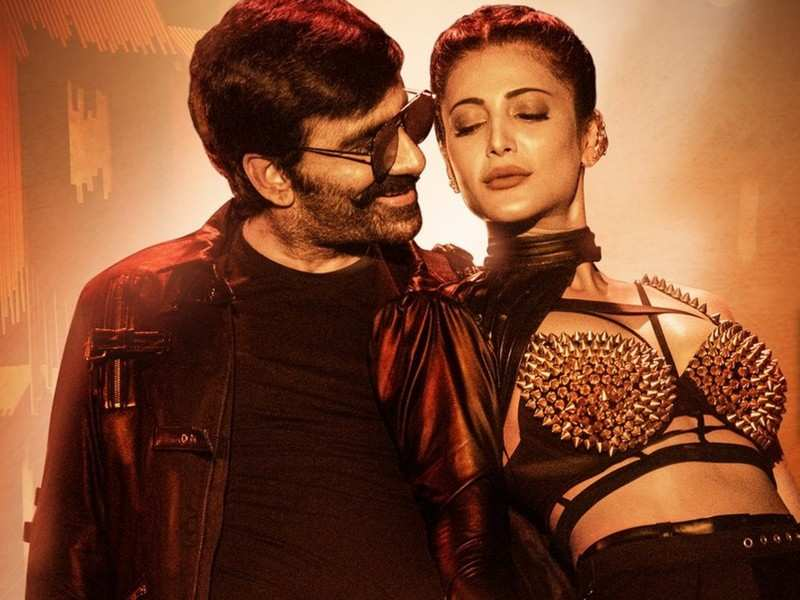 Ravi Teja and Shruti Haasan starrer Krack to hit screens on January 9