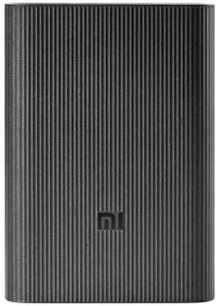 Mi PB1022ZM Pocket 10000mAh Lithium Polymer Power Bank PRO (Black)