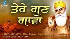 Shabad Gurbani Kirtan: Listen to Latest Punjabi Devotional Shabad 'Tere Gun Gava Waheguru Simran' Sung By Jaspreet Singh. Best Punjabi Devotional Songs of 2021   Punjabi Shabads, Devotional Songs, Kirtan and Gurbani Songs