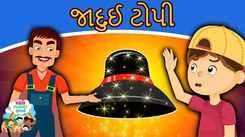 Check Out Popular Children Gujarati Nursery Story 'Magical Hat' for Kids - Check out Fun Kids Nursery Rhymes And Baby Songs In Gujarati