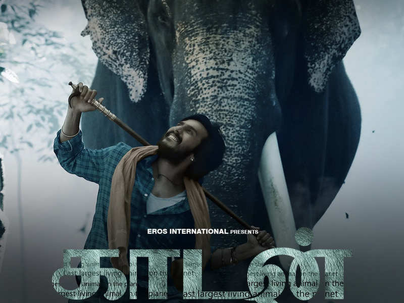 Rana Daggubati and Vishnu Vishal's 'Kaadan' to release on March 26 | Tamil  Movie News - Times of India