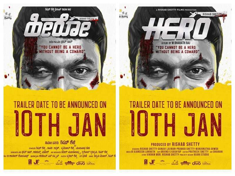 Film Hero Trailer Release Date To Be Announced On 10th Jan Kannada Movie News Times Of India Check out rating & kannada cinema news at nettv4u. film hero trailer release date to be