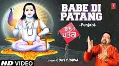 Punjabi Baba Balaknath Bhajan: Watch Latest Punjabi Devotional Bhajan 'Babe Di Patang' Sung By Bunty Bawa. Best Punjabi Devotional Songs of 2021   Punjabi Shabads, Devotional Songs, Kirtan and Gurbani Songs