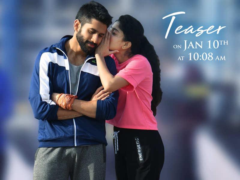 Love Story Creators Announce Teaser Release Date With New Poster Featuring Akkineni Naga Chaitanya, Sai Pallavi    Telugu Movie News - FilmyOne.com
