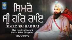 New Gurbani Shabad Kirtan: Punjabi Devotional And Shabad Song 'Simro Sri Har Rai' Sung By Gurdeep Singh   Punjabi Shabads, Devotional Songs, Kirtans and Gurbani Songs   Gurdeep Singh Songs   Punjabi Devotional Songs