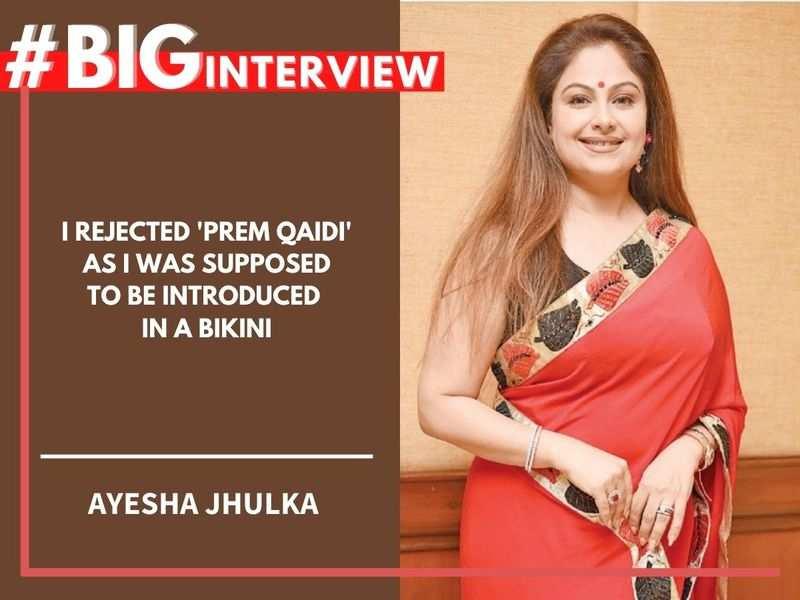 #BigInterview! Ayesha Jhulka: I had rejected 'Prem Qaidi' as I was supposed to be introduced in a bikini
