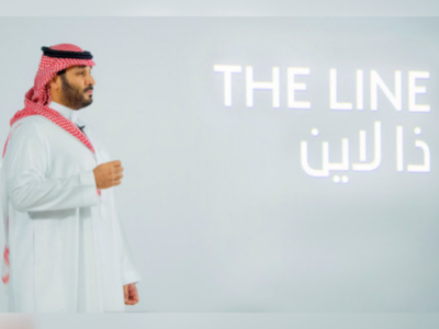 The Line: Saudi Arabia unveils city with no roads, cars