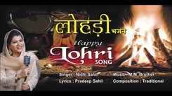 Latest Lohri Special Song   Lohri De De   Punjabi Devotional Songs   Nidhi Sahil Songs