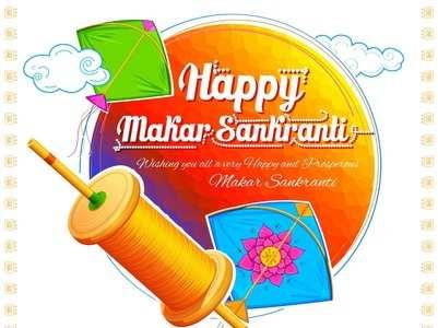 Makar Sankranti: Story, History, Significance and Importance