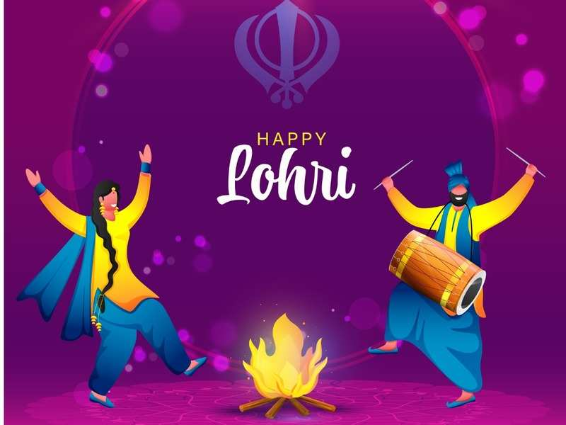 Happy Lohri 2021: Images, Quotes, Wishes, Messages, Cards, Greetings, Pictures and GIFs