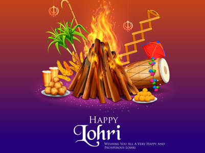 Happy Lohri 2021: Wishes, Messages and Quotes
