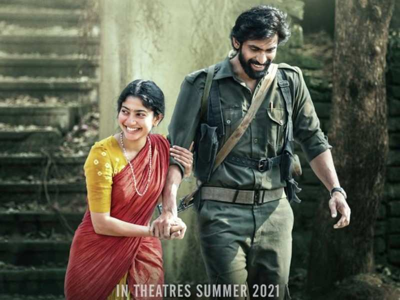 Viraata Parvam Sankranthi poster: Rana Daggubati and Sai Pallavi all smiles