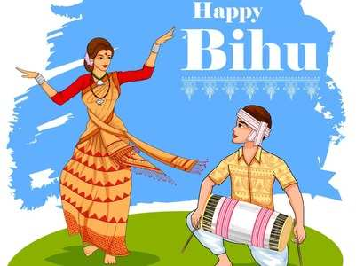 Bihu 2021: Images, Cards, Greetings, Pictures and GIFs