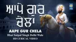 Punjabi Devotional And Shabad Song 'Aape Gur Chela' Sung By Bhai Satpal Singh   Punjabi Shabads, Devotional Songs, Kirtans and Gurbani Songs   Bhai Satpal Singh Songs   Punjabi Devotional Songs