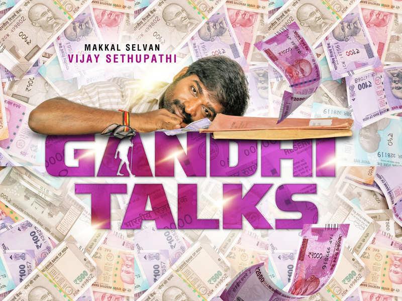 Vijay Sethupathi's next is a silent film titled Gandhi Talks