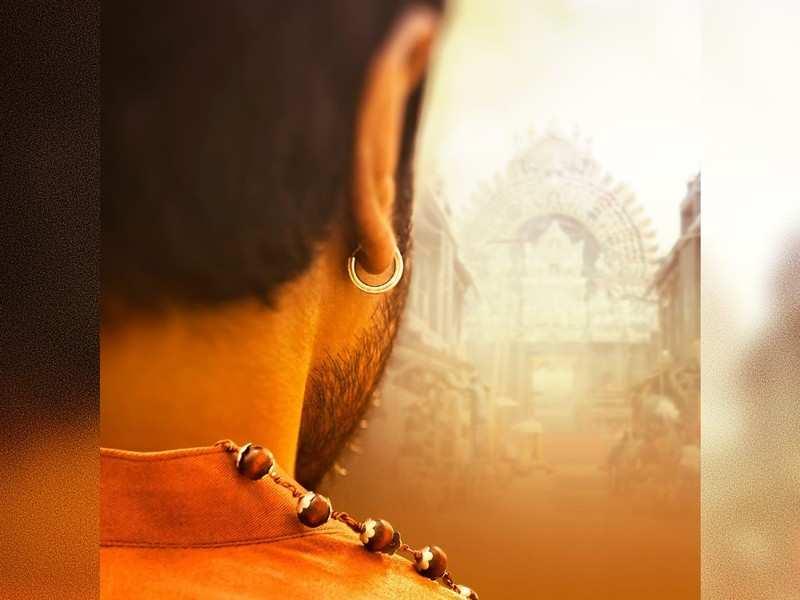 Ram Charan joins the sets of Chiranjeevi and Koratala Siva's Acharya