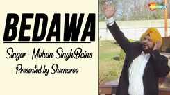 Punjabi Devotional And Shabad Song 'Bedawa' Sung By Mohan Singh Bains   Punjabi Shabads, Devotional Songs, Kirtans and Gurbani Songs   Mohan Singh Bains Songs   Punjabi Devotional Songs