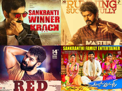 Box office Report of Sankranti Movie Releases