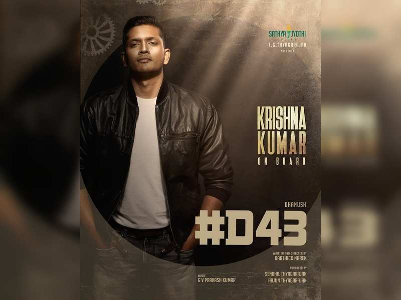 Soorarai Pottru fame Krishna Kumar roped in for Dhanush's #D43