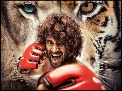 'Liger': First look poster of Vijay starrer