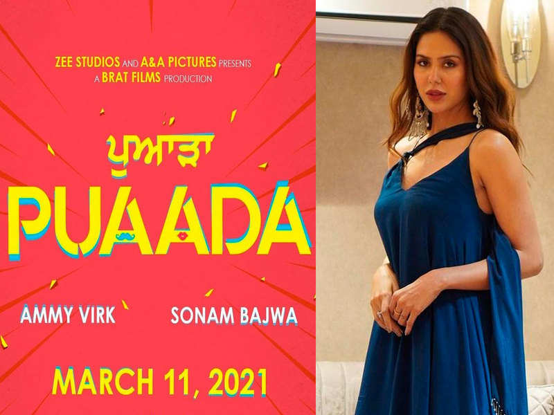 Puadaa: Sonam Bajwa announces the release date with the new poster
