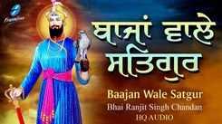 Watch Latest Punjabi Devotional Shabad 'Bajan Wale Satgur' Sung By Bhai Ranjit Singh Ji Chandan. Best Punjabi Devotional Songs of 2021   Punjabi Shabads, Devotional Songs, Kirtan and Gurbani Songs
