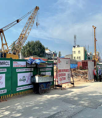 KIADB's Rs 60-cr 'giveaway'for Metro project