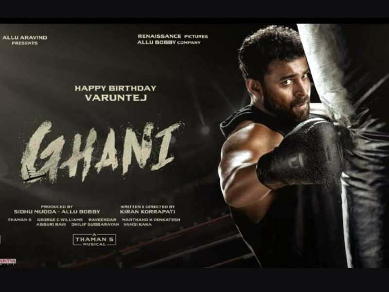Ghani's first look revealed: Varun Tej plays a boxer in the Kiran Korapatti's directorial