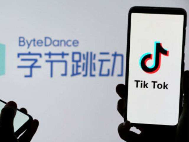 ByteDance founder and CEO Zhang Yiming built up the company's payment capability in China by acquiring Wuhan Hezhong Yibao Technology Co last year.