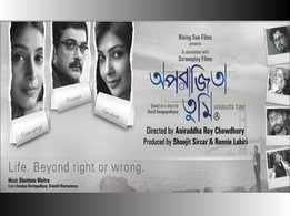 7 years of 'Aparajita Tumi': Why Aniruddha Roy Chowdhury's film is close to every Bengali heart