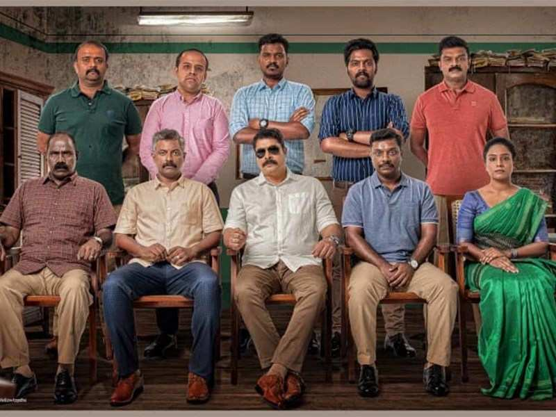 Operation Java teaser has gritty feel of police thriller