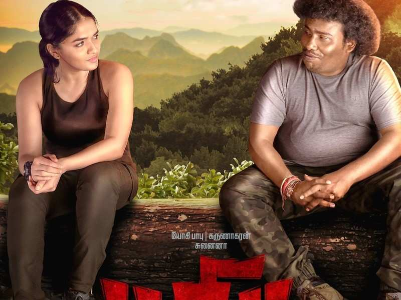 Sunainaa's 'Trip' to release on February 5th