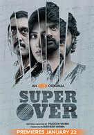 Super Over