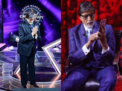 Lesser known facts about KBC