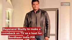 Dayanand Shetty to make a comeback on TV as a host for Savdhaan India FIR