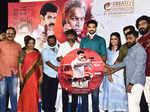 Kabadadaari: Audio launch