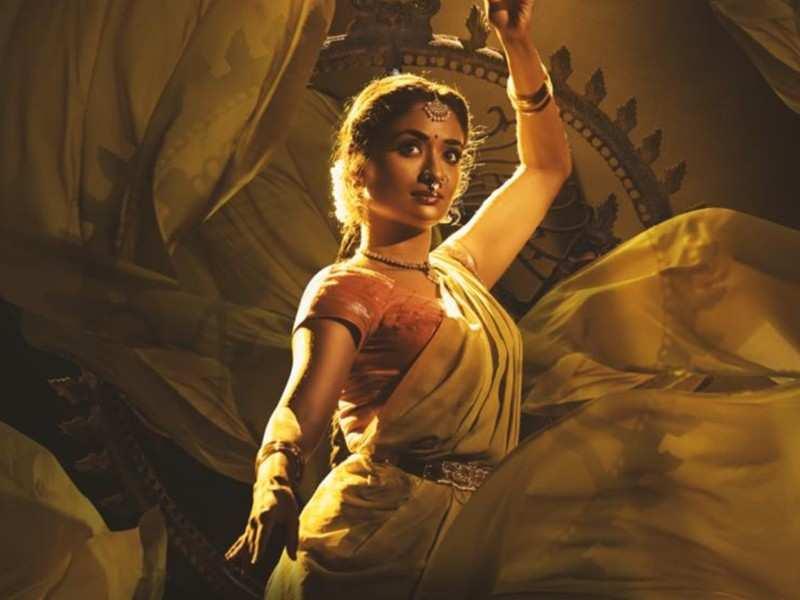 Kuchipudi dancer Sandhya Raju's first-look from dance film Natyam