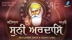 Punjabi Devotional And Shabad Song 'Satgur Apne Suni Ardas' Sung By Jasbir Singh   Punjabi Shabads, Devotional Songs, Kirtans and Gurbani Songs   Jasbir Singh Songs   Punjabi Devotional Songs