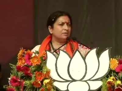 TMC looted the ration provided by the Center during the shutdown: Irani | India News