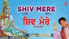 Audio Jukebox   Punjabi Bhakti Song 'Shiv Mere' Sung By Saleem